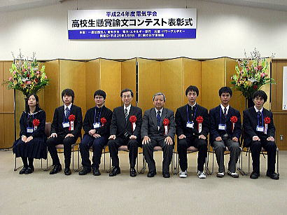 豊田工業高等学校制服画像
